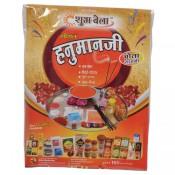 Hanuman ji Chola (0)