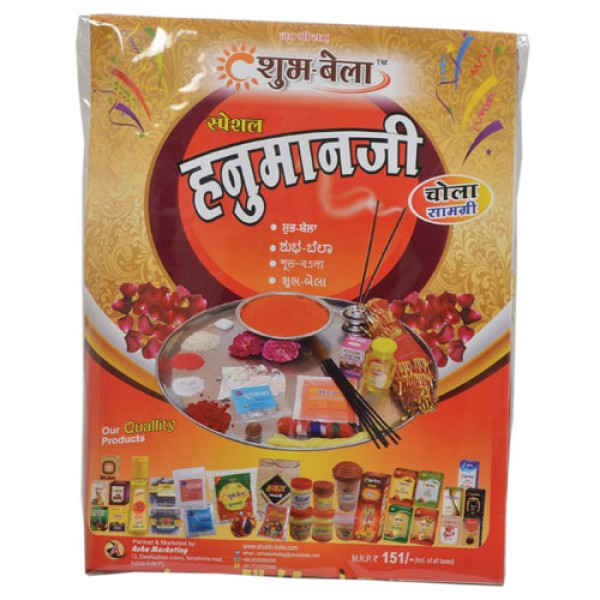 Special Hanuman ji Chola
